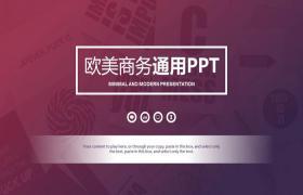简单图片背景的欧美企业PPT模板下载