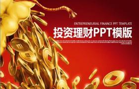 金袋子和硬币背景下的金融投资PPT模板下载