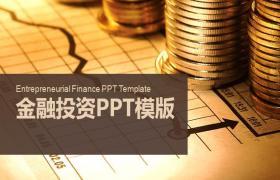 硬币背景下金融投资数据图及PPT模板下载