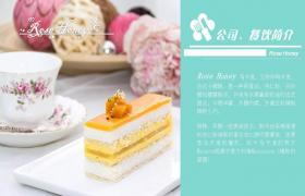 Introduction of PPT Template for Pink Dessert Baking