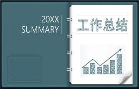 手绘记事本背景的工作总结计划PPT模板下载