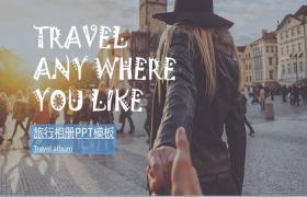 欧美风,城市旅游专辑PPT模板