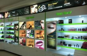广东沁彩化妆品科技有限公司
