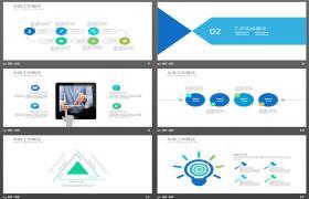 三角合成工作报告PPT模板下载