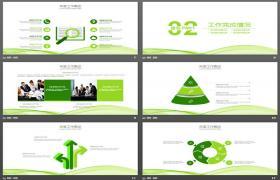 绿色纵曲线PPT模板下载背景工作总结