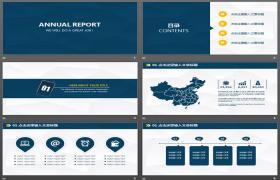蓝色极简展平工作报告PPT模板下载免费下载