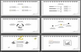 个人动画片手绘工作总结计划PPT模板下载