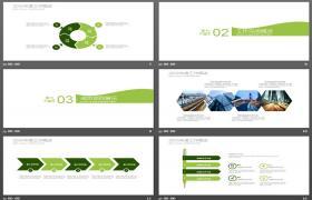 工作计划PPT模板下载绿草白卡背景