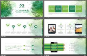 带绿色手绘叶背景的清洁工作计划PPT模板下载