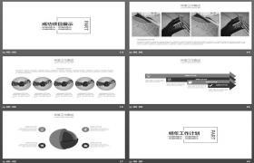 黑白高层建筑背景工作计划PPT模板下载