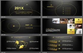 简单点线黑金色背景工作计划PPT模板下载