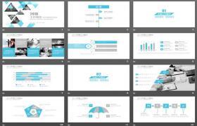 蓝色简单三角形照相排版风格工作报告PPT模板下载