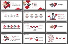 几何图形背景的通用报告PPT模板下载,具有简洁的红色和黑色匹配