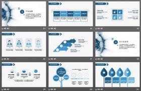 蓝色动态抽象技术行业工作报告PPT模板下载