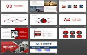 红灰色压平欧美建筑背景报告PPT模板下载免费下载