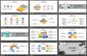 平灰商务报告PPT模板下载免费下载