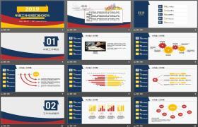 PPT模板下载红、黄、蓝背景报告工作总结