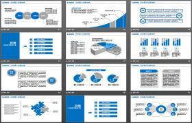 简短的蓝色年终总结报告和新年计划PPT模板下载