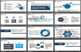 与蓝色和红色匹配的稳定实用的业务报告PPT模板下载