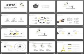 现代吊灯背景下工作计划的简化PPT模板下载