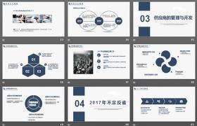 简单的蓝色平面通用工作计划PPT模板下载