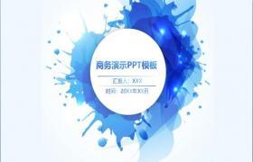 简洁蓝色墨迹背景商务PPT模板下载