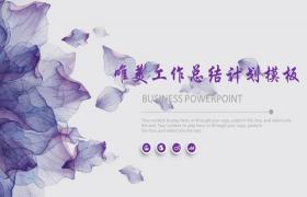 紫色美学风格作品PPT模板概述