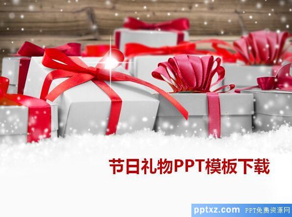 节日礼物背景的圣诞节<a href=http://www.pptxz.com target=_blank class=infotextkey>PPT模板</a>下载.jpg