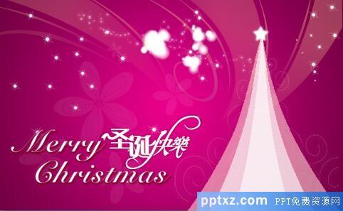带有背景音乐的动态浪漫粉色圣诞节<a href=http://www.pptxz.com target=_blank class=infotextkey>PPT模板</a>.jpg