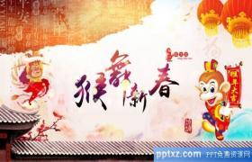 新年猴舞新春猴年PPT模板下载