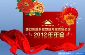 庆典公司年会节日PPT模板下载