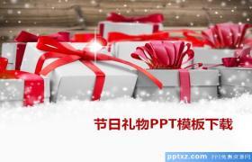 圣诞彩球背景简洁幻灯片模板下载