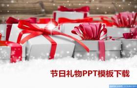 白色温馨圣诞ppt模版