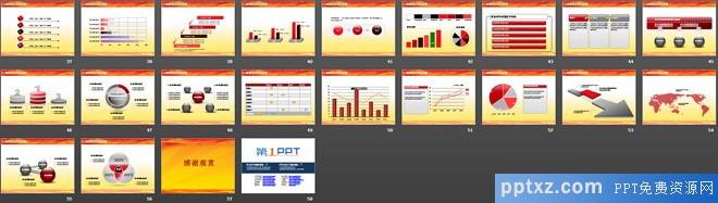 整套政府党建<a href=http://www.pptxz.com target=_blank class=infotextkey>PPT模板</a>下载