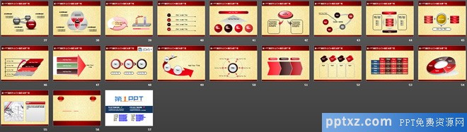 简洁节日<a href=http://www.pptxz.com target=_blank class=infotextkey>PPT模板</a>整套下载