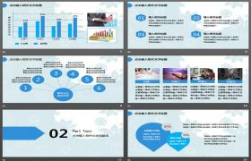 蓝色简洁创意铅笔背景工作报告PPT模板下载