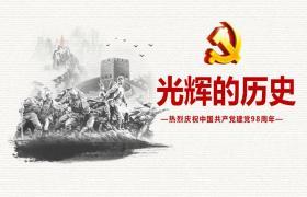 7月1日党建节辉煌历史PPT模板下载