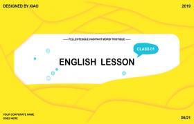 英语课件中语言学相关主题的PPT模板下载