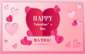 Pink Romantic PPT Template for Valentine's Day