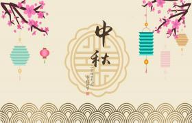 Precision Vector Scroll Background Mid-Autumn Festival PPT Template