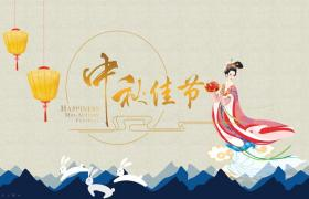 Chang'e's PPT Template for Mid-Autumn Festival