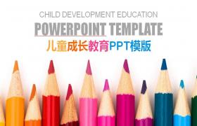PPT Template for Growth Education with Colored Pencil Head Background