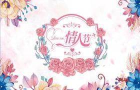 情人节浪漫美丽的鲜花PPT模板下载