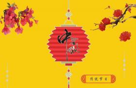 中秋节诗词PPT下载