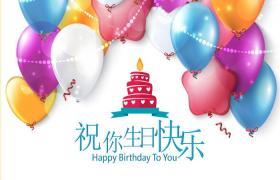 卡通气球动画背景婴儿生日专辑PPT模板