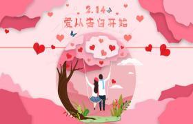 粉红浪漫, 爱情忏悔主题, 情人节 PPT 模板