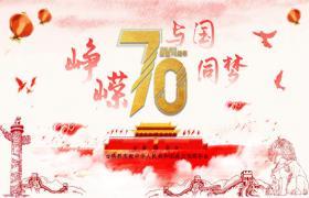 庆祝中华人民共和国成立70周年PPT模板