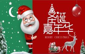 可爱的圣诞老人圣诞PPT模板