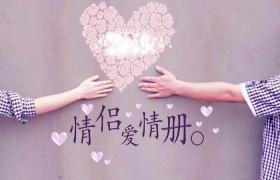 紫色浪漫情侣爱情专辑PPT模板